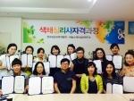한국오행심리상담교육원이 일산 하늘스케치심리연구소서 오행심리상담 강의를 실시했다