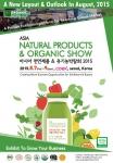 아시아천연제품 & 유기농박람회