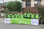 두산인프라코어가 화수부두 주거환경개선사업 상반기 마지막 봉사활동을 실시했다