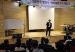 제2기 대한민국명강사아카데미가 오는 9월1일부터 3개월동안 서울 강변역앞 테크노마트 14층 성공자치연구소 교육장에서 열린다