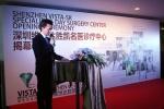 심천메디컬센터 양카이샹(杨凯翔) CEO가 심천명의진료센터 개관식에서 인사말을 하고 있다.