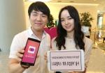 LG유플러스는 하나의 스마트폰에서 두 개의 전화번호를 부여 받아 사용하는 듀얼넘버 서비스의 이용고객 5만명 돌파를 맞아 톡톡 듀얼넘버로 업그레이드해 출시한다