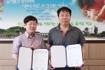 MOU 체결 후 밝은 표정의 플라실 김성철 대표(사진 왼쪽)와 청성초 이종욱 교장선생님