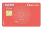 새마을금고가 비씨카드와 제휴한 부자되세요 홈쇼핑체크카드를 전국 새마을금고 3,200여개 점포에서 판매한다