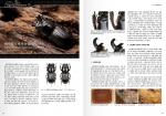 계간곤충 샘플 페이지