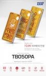 TSST 수능 선물용 보조배터리 TB050PA