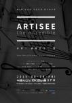 앙상블 아르티제 제2회 정기연주회 포스터