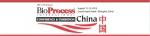 중국 바이오프로세스 국제 컨퍼런스&전시회 2015 개최