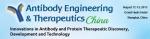 중국 항체공학&항체치료제 컨퍼런스 2015가 개최된다
