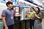 롯데하이마트는 오는 8월 7일부터 31일까지 전국 하이마트 매장과 온라인쇼핑몰에서 냉장고를 초특가로 판매하는 냉장고 박람회 행사를 연다