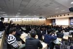 연세대학교 신촌캠퍼스에서 KSCY의 개회식 모습