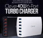 바이퍼럭스가 프리미엄급 고속 멀티 충전기 Clever 40W 6-Port Turbo Charger를 출시한다