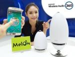 삼성전자 모델이 60일 이용권으로 멜론의 고품질 음원을 즐길 수 있는 무선 360 오디오를 소개하고 있다. (사진제공: 삼성전자)
