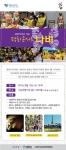 서울시가 8월 12일 서울시청 신청사 8층 다목적홀에서 일본군 위안부 피해자와 함께하는 평화콘서트 '나비'를 개최한다.