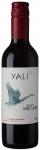 와인수입전문기업 레뱅드매일이 나홀로 음주족을 위한 소용량 와인 얄리 와일드 스완 375 2종을 출시했다