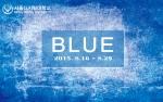 서울디지털대 회화과 동아리 오네트 BLUE 展