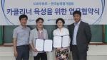 드로우하트와 한국능력평가협회가 업무협약 체결했다