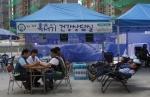 삼성물산이 말복을 맞아 건설 현장 내부에 협력사 근로자들을 위한 무더위 쉼터를 열었다