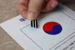 무궁화LNB 퍼즐형 태극기 스티커