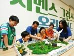 한국지멘스가 서울대학교 글로벌공학교육센터에서 초등학생 80명을 대상으로 제2회 지멘스그린스쿨 올림피아드를 개최했다