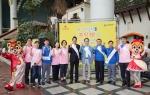 롯데월드 어드벤처, 한국에너지공단과 함께 '에너지 절약 캠페인' 실시