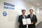 스트란 인터내셔널이 SI  및 솔루션 Provider 전문기업인 바이텍정보통신과 손을 잡았다