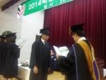 호원대학교 2014학년도 후학기 졸업식