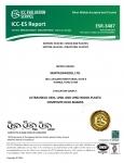 뉴테크우드의 뉴데크가 미국 최고 건축자재 평가 기관인 ICC-ER(R) 인증을 받았다