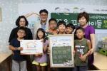 전국지역아동센터협의회와 GKL사회공헌재단이 지역아동센터 환경개선사업을 지원했다.