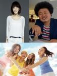 대한민국 행복프로젝트 홍보대사- 탤런트 김혜은, 개그맨 윤택, 걸그룹 리브하이