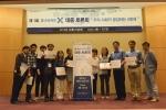 제1회 X-프로젝트 대중토론회가 지난 15일 삼성동 코엑스 컨퍼런스룸에서 개최되었다.