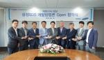 삼성SDS는 8월 18일 잠실 삼성SDS타워에서 파트너사 지원을 위한 개발방법론 오픈 협약식을 진행하였다.(사진 중앙 : 삼성SDS 상생협력실장 윤상우 전무)