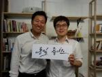 오세훈 전시장과 신대경 대표