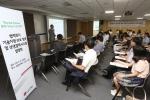 LG CNS는 협력회사를 대상으로 기술지원·보호 및 상생결제시스템 설명회를 개최했다