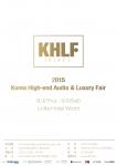 2015 KHLF 메인포스터
