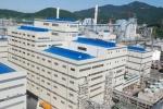 LG화학 여수 SAP 증설 공장 전경