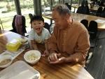 디지털 디톡스 공간에서 보내는 추석맞이 가족여행...힐리언스 선마을, 가족 이벤트 마련