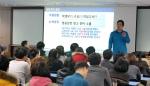 김태진적성연구소에서 8월 23일 일요일 오전 10시부터 '2016 대입 적성고사 원서접수 전략 설명회'를 실시한다