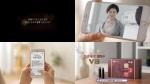 바이탈뷰티 소중한 순간 소중한 선물 캠페인 영상