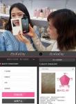 엘리샤코이가 개발한 피부 분석 모바일 앱 뷰티 컨설턴트의 중국어 버전이 출시됐다.