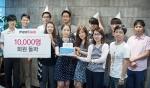 O2O 소셜데이팅 미투가 오픈 한달 만에 1만 명 회원 가입을 달성했다