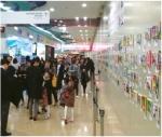 2013년 코엑스 전시장 행사 모습 이미지