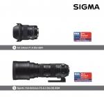 유럽 EISA에서 선정하는 카메라 렌즈부분에서 시그마 2개 제품이 수상했다