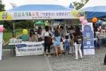 영암 무화과축제 내 전남오픈마켓 부스