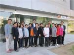 '제2기 보건시니어 국제협력전문가 과정-워크숍'사진