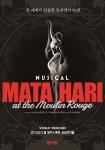 뮤지컬 마타하리 공식 포스터