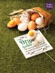 홀리카 홀리카가 지리산 자연방사 유정란 성분을 함유해 삶은 달걀의 속살 같이 매끈하고 보들보들한 피부로 가꿔주는 매끈한 에그 스킨 필링 라인 2종을 출시한다