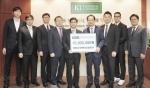 건국대학교는 지역특화무역전문가양성사업단(GTEP)이 학교 발전기금으로 1,000만원을 기부했다고 밝혔다