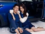 카쉐어링 쏘카 광고 위해 이성경, 남주혁의 커플 화보컷