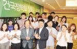건국대 총동문회 산하 건국장학회가 서울 광진구 건국대 동문회관에서 건국장학금 수여식을 개최하고 재학생 20명에게 장학금 3,600만원을 전달했다